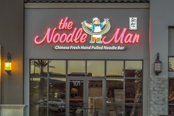 Unique Signs Noodle Man-2-ZF-8759-03872-1-001-002 b